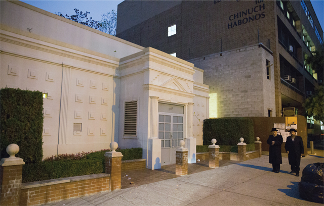 Mikvah Israel of Boro Park, one of the many mikvahs in Brooklyn that no longer accept Rabbi Rosenberg.