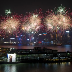 Hong Kong celebrates the 66th anniversary of the founding of the People's Republic of China.